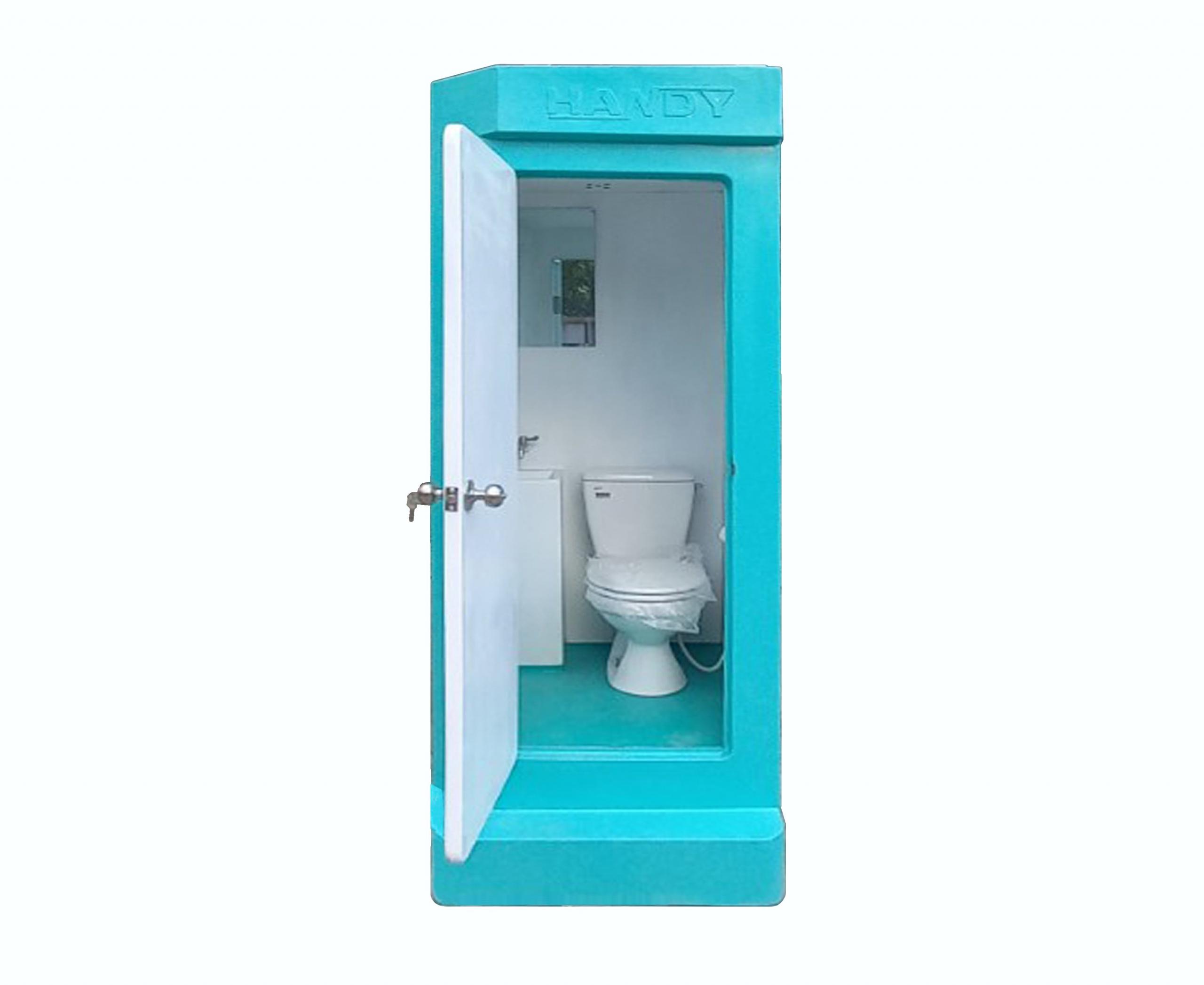 Nội thất nhà vệ sinh công trường HMT01